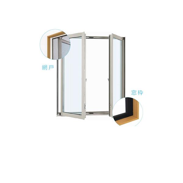 YKKAP窓サッシ 装飾窓 フレミングJ[複層ガラス][セット品] 両たてすべり出し窓 グレモンハンドル仕様:サッシ・窓枠・網戸セット[幅730mm×高1170mm]
