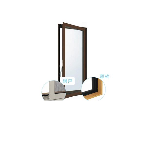 YKKAP窓サッシ 装飾窓 フレミングJ[複層ガラス][セット品] 高所用たてすべり出し窓:サッシ・窓枠・網戸セット[幅640mm×高1370mm]