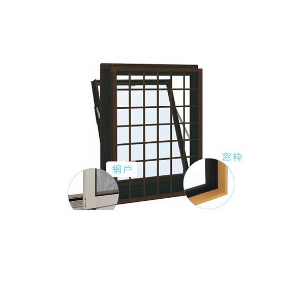 1着でも送料無料 フレミングJ[複層ガラス][セット品] YKKAP窓サッシ 面格子付内倒し窓 井桁格子:サッシ・窓枠・網戸セット[幅730mm×高770mm]:ノース&ウエスト 装飾窓-木材・建築資材・設備