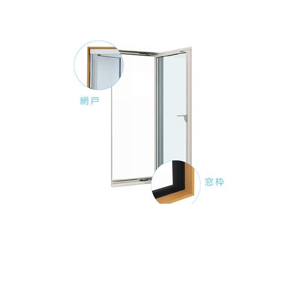 YKKAP窓サッシ 装飾窓 フレミングJ[単板ガラス][セット品] たてすべり出し窓 カムラッチハンドル仕様:サッシ・窓枠・網戸セット[幅640mm×高1370mm]