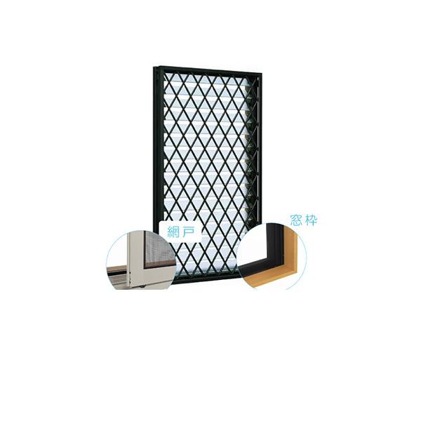 YKKAP窓サッシ 装飾窓 フレミングJ[単板ガラス][セット品] 面格子付ガラスルーバー ラチス格子[透明ガラス]:サッシ・窓枠・網戸セット[幅730mm×高1170mm]