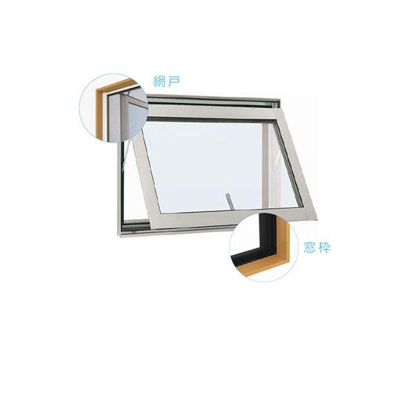 YKKAP窓サッシ 装飾窓 フレミングJ[単板ガラス][セット品] すべり出し窓 カムラッチハンドル仕様:サッシ・窓枠・網戸セット[幅640mm×高370mm]