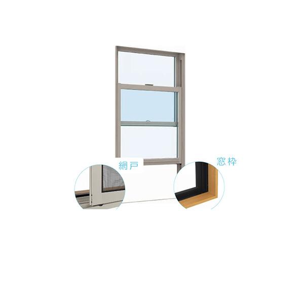 YKKAP窓サッシ 装飾窓 エピソード[複層ガラス][セット品] 片上げ下げ窓:サッシ・窓枠・網戸セット[幅640mm×高970mm]