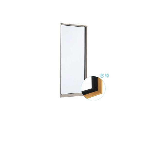 YKKAP窓サッシ 装飾窓 エピソード[複層ガラス][セット品] FIX窓:サッシ・窓枠セット[幅780mm×高1370mm]