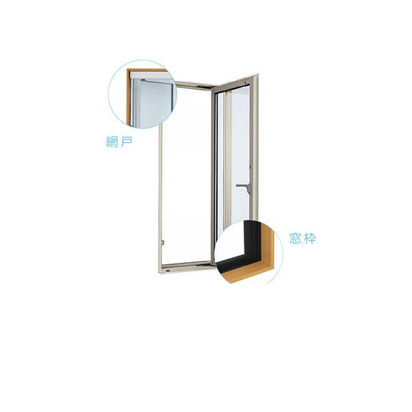 YKKAP窓サッシ 装飾窓 エピソード[複層ガラス][セット品] たてすべり出し窓 カムラッチハンドル仕様:サッシ・窓枠・網戸セット[幅275mm×高970mm]