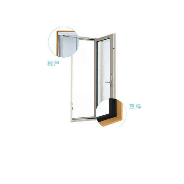 YKKAP窓サッシ 装飾窓 エピソード[複層ガラス][セット品] たてすべり出し窓 グレモンハンドル仕様:サッシ・窓枠・網戸セット[幅640mm×高1370mm]