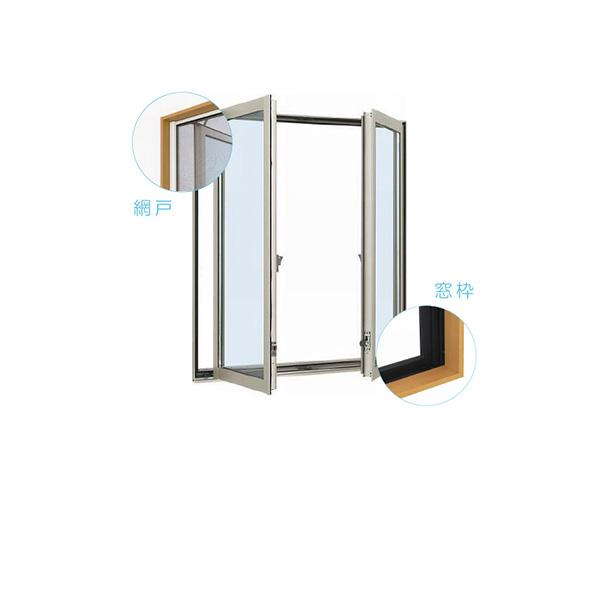 YKKAP窓サッシ 装飾窓 エピソード[複層ガラス][セット品] 両たてすべり出し窓 グレモンハンドル仕様:サッシ・窓枠・網戸セット[幅780mm×高1170mm]
