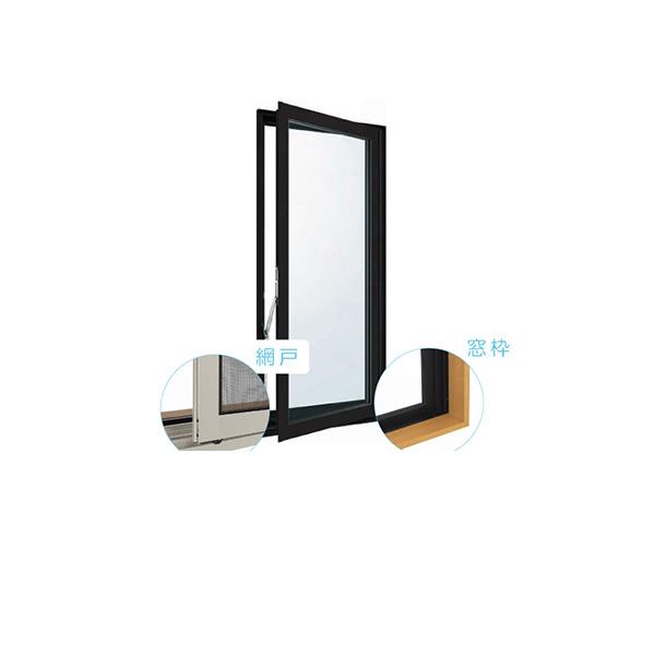 YKKAP窓サッシ 装飾窓 エピソード[複層ガラス][セット品] 高所用たてすべり出し窓:サッシ・窓枠・網戸セット[幅640mm×高1370mm]