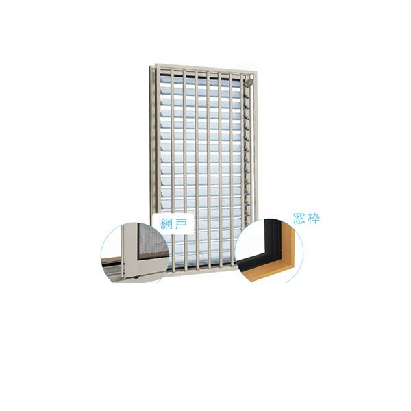 YKKAP窓サッシ 装飾窓 エピソード[複層ガラス][セット品] 面格子付ガラスルーバー[ダブルガラス] たて格子:サッシ・窓枠・網戸セット[幅405mm×高1170mm]