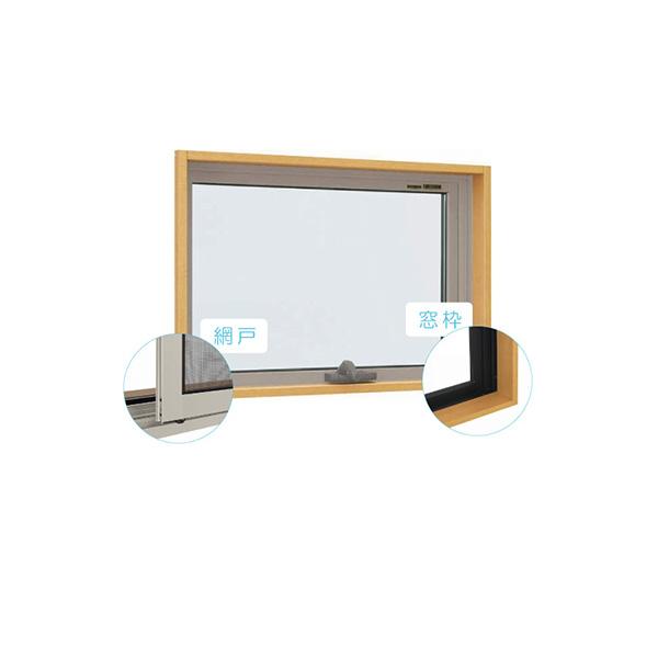 YKKAP窓サッシ 装飾窓 エピソード[複層ガラス][セット品] すべり出し窓 オペレーターハンドル仕様:サッシ・窓枠・網戸セット[幅405mm×高370mm]