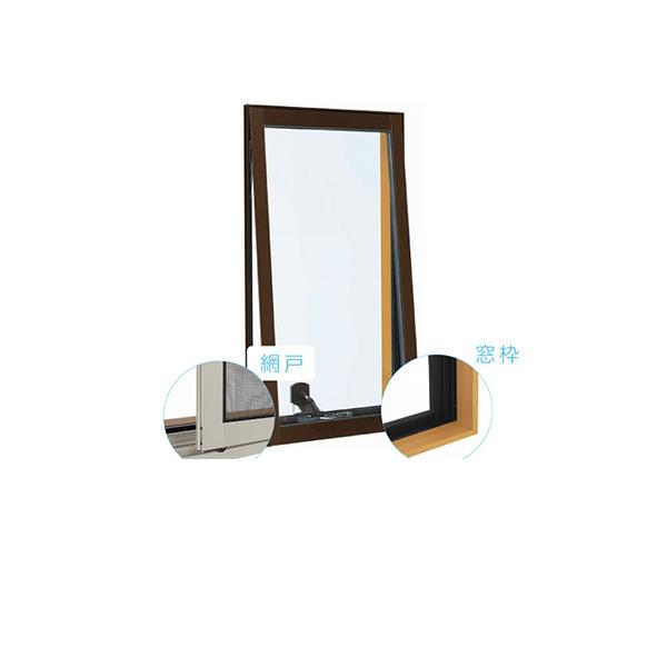 YKKAP窓サッシ 装飾窓 エピソード[複層ガラス][セット品] 高所用換気窓:サッシ・窓枠・網戸セット[高窓用オペレータ付][幅640mm×高370mm]