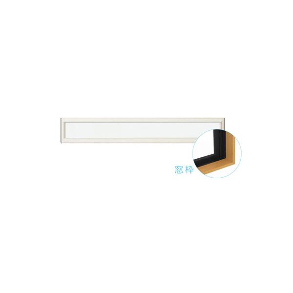 YKKAP窓サッシ 装飾窓 エピソード[複層ガラス][セット品] ウインスター 横スリットFIX窓:サッシ・窓枠セット[幅1690mm×高253mm]
