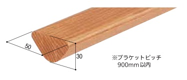 リフォーム用品 バリアフリー 室内用手すり ロングスパン1400:マツ六 肘掛け手すり棒 2m