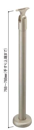 リフォーム用品 バリアフリー 室内用手すり 上がりかまち手すり:大建工業 床付け手摺用支柱