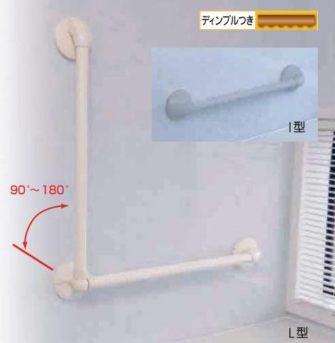 リフォーム用品 バリアフリー 浴室用手すり ニューソフトバンド:積水樹脂 パームハンド Next L型 600mm