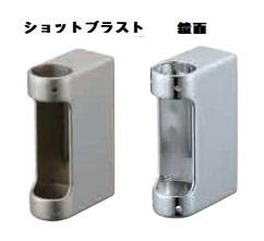 リフォーム用品 バリアフリー 浴室用手すり ステンアクアレール:マツ六 支柱用側面ブラケット