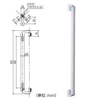 リフォーム用品 バリアフリー 浴室用手すり ステンアクアレール:TOTO インテリアバー 出隅タイプ