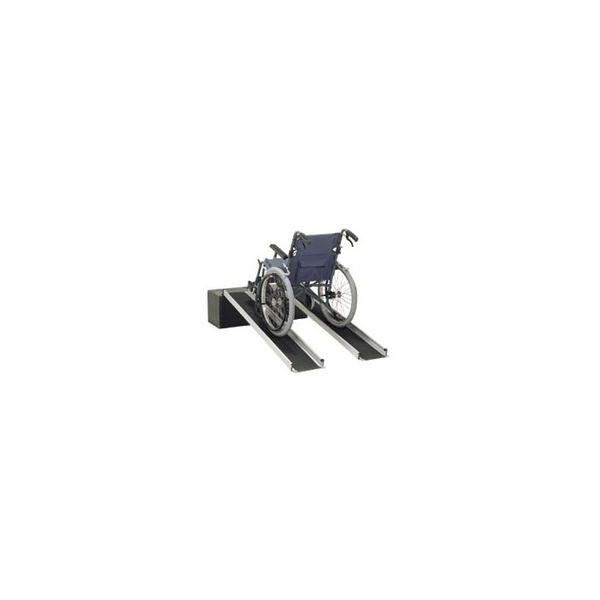 リフォーム用品 バリアフリー 屋外 スロープ:イーストアイ ワイド・アルミスロープ 全長1500mm
