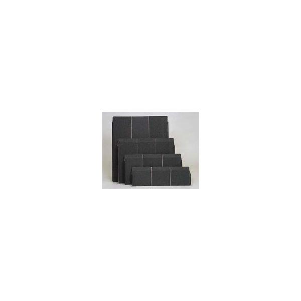 リフォーム用品 バリアフリー 屋外 スロープ:イーストアイ ボーダブルスロープPEK エッジ付1枚板 全長900mm