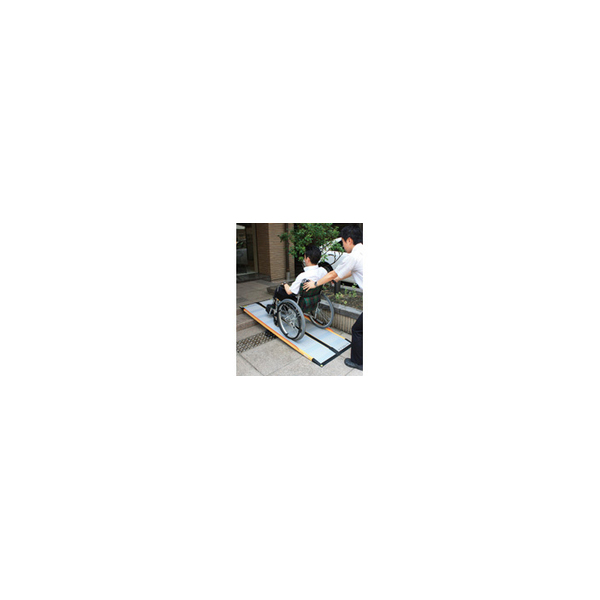 リフォーム用品 バリアフリー 屋外 スロープ:ケアメディックス ケアスロープ 長さ1750X幅700(mm)