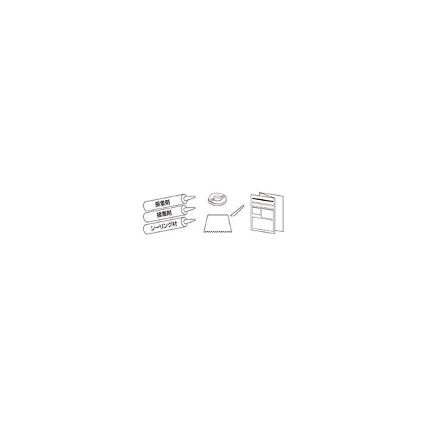 リフォーム用品 バリアフリー 浴室・洗面所 床材:フクビ あんから 接着剤セット(2分) ペールベージュ(アイボリー用)