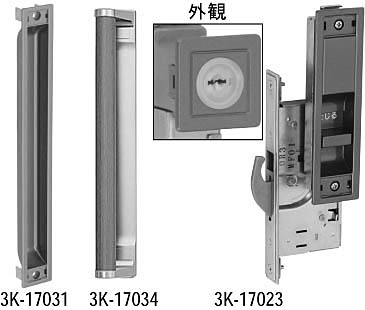 人気提案 内:舟底 外:バー 錠セット(DHL-3131)【玄関引戸】【玄関引き戸】【玄関】【引戸】【引き戸】【鍵】【錠】【交換】【取り替え】【錠セット】:ノース&ウエスト-木材・建築資材・設備