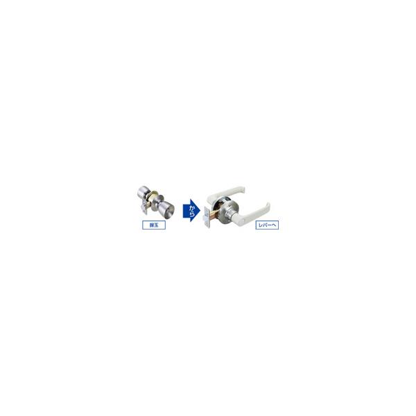 リフォーム用品 金物 錠前・鍵 浴室用取替レバー錠:日中製作所 樹脂レバー 空錠(BS90)