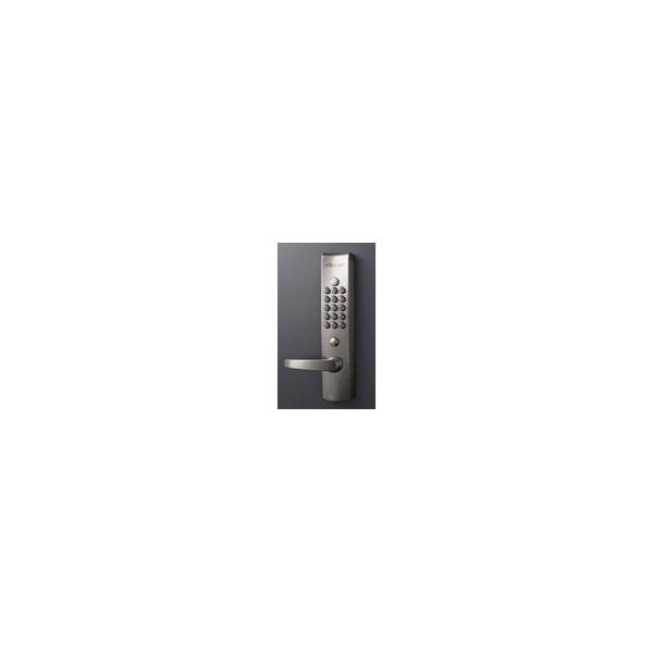 リフォーム用品 金物 錠前・鍵 デジタル錠:長沢製作所 キーレックス 4000Prime 自動施錠鍵付