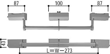 ハンドルユニット(HH-3K-11732-357)【YKK】【天窓】【YKK天窓】【ウインテル】【YKKウインテル】【取手】【動作部品】【開閉部品】