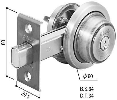 サムラッチハンドル錠セット(HH-J-0229)【玄関ドア用】【玄関ドアハンドル】【ハンドルセット】【主錠】【サムラッチ】【引手】【取手】【錠】