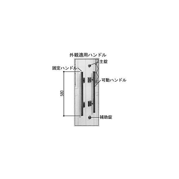 プッシュプル 両開き用固定ハンドル(HH-J-0564N)【両開きドア】【ハンドル】【固定型ハンドル】【玄関ドア】【店舗ドア】【YKK両開きドア】
