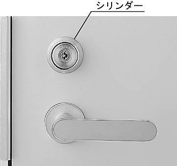 交換用シリンダー(HH-J-0587U9)【玄関ドア】【店舗ドア】【框ドア】【通風ドア】【勝手口ドア】【テラスドア】【鍵】【錠】【シリンダー】【取り替え】