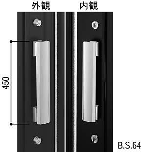 プッシュプルハンドル(HH-J-0648)【バーハンドル】【玄関ドア用ハンドル】【押し型ハンドル】【棒ハンドル】