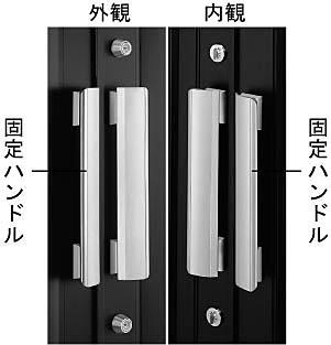 プッシュプル 両開き用固定ハンドル(HH-J-0660)【両開きドア】【ハンドル】【固定型ハンドル】【玄関ドア】【店舗ドア】【YKK両開きドア】