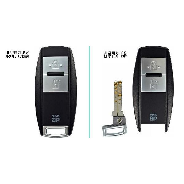 スマートコントロールキー用 ポケットKey(非常用収納カギ付)1個【合鍵】【ミワ】【ユーシン】【ウエスト】【ゴール】【カギ】【複製鍵】【複製錠】【合鍵製作】