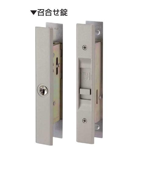 引戸用汎用召合せ錠 ディンプルタイプ(5K-19393)