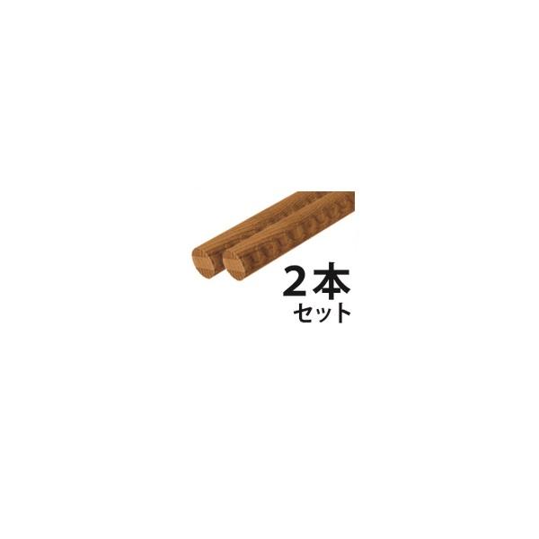 リフォーム用品 バリアフリー 室内用手すり 室内用手すり棒:(お得)35アッシュ丸棒ディンプル(2本)BD-112 Mブラウン 2M