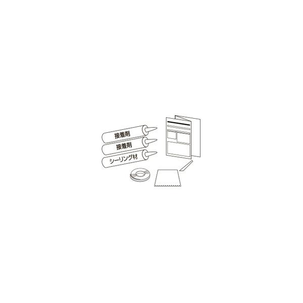 リフォーム用品 バリアフリー 浴室・洗面所 浴室用床シート:フクビ あんからプラス 接着剤セット(1.8分) ライトオレンジ(アイボリー用)