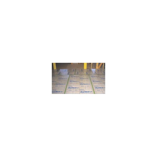 リフォーム用品 建築資材 袋・シート・養生 養生材:フクビ エコフルガード 20枚セット