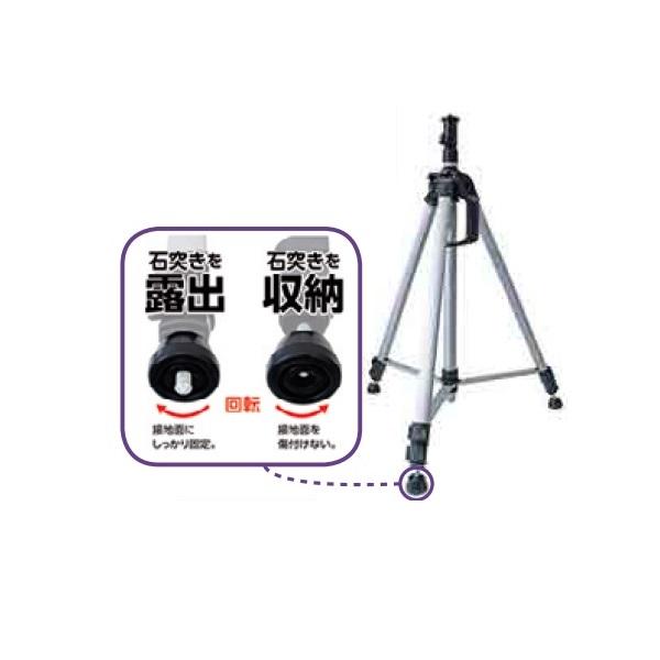 リフォーム用品 道具・工具 大工・作業工具 レーザー墨出し器:シンワ測定 ハンドル式エレベーター三脚 D3m 軽量 高所タイプ
