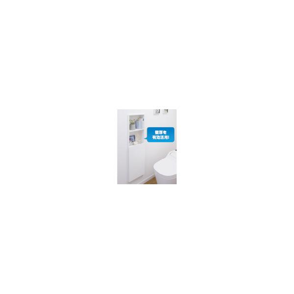リフォーム用品 水まわり トイレ ペーパーホルダー・タオル掛:南海プライウッド 壁厚ニッチ収納サニタ トイレ収納ボックス M