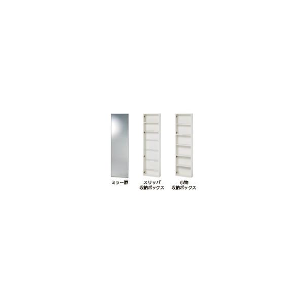 リフォーム用品 収納・内装 壁面収納 壁面収納:南海プライウッド 壁厚ニッチ収納 ミロート ミラー扉
