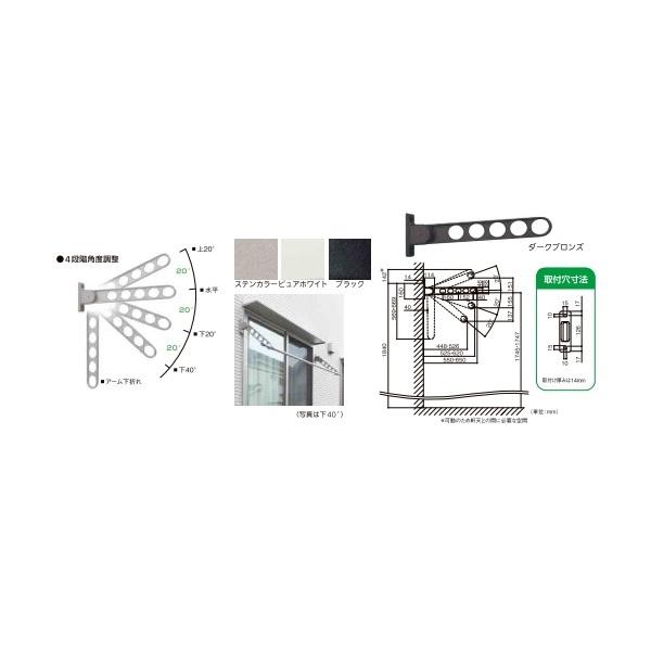 リフォーム用品 建築資材 物干 屋外用物干:川口技研 ホスクリーン RK型 ブラック 650