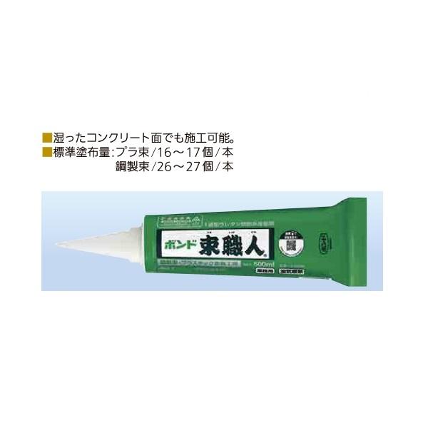 リフォーム用品 補修・接着・テープ 接着剤・テープ 接着剤:コニシ (お得)束職人 500ml 12本入