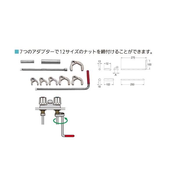 リフォーム用品 水まわり 屋外 水道補修用工具:カクダイ 立形金具しめつけ工具セット 603-400