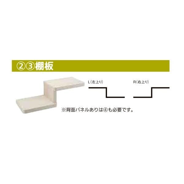 リフォーム用品 ペット用品 床材・壁シート 壁保護シート:大建工業 ねこステップ 棚板 パネル ミューズホワイト