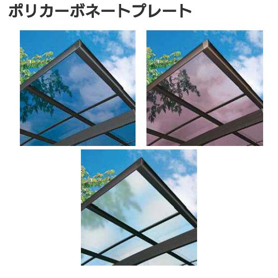 屋根材樹脂パネル(ポリカ) 厚さ2mm両面耐候:[幅1501~1700mm×高801~900mm]