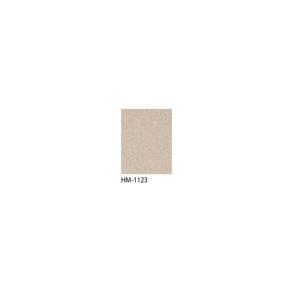 リフォーム用品 バリアフリー トイレ 壁紙・床材・巾木・見切り:サンゲツ クッションフロアお得用 HM-1123 1巻20m