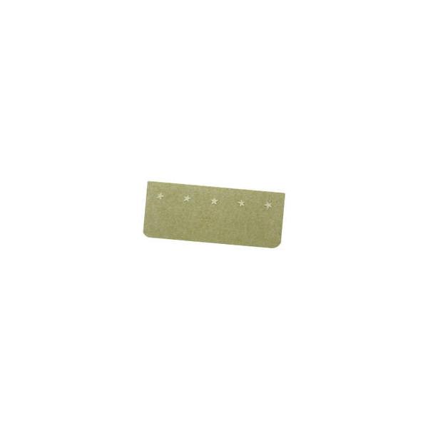 リフォーム用品 ペット用品 床材・壁シート タイルマット:サンコー 吸着蓄光階段マット(16枚入) グリーン