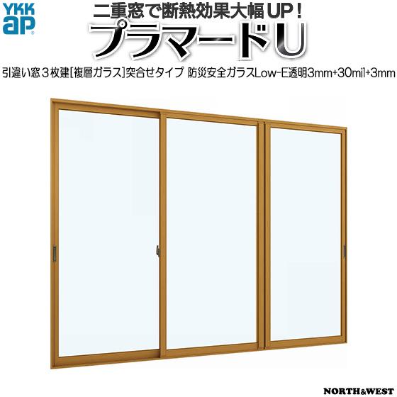 超格安価格 YKKAPプラマードU 引き違い窓 3枚建 防災安全Low-E複層ガラス 引き違い窓 突き合わせタイプ 透明3mm+30mil+透明3mm:[幅1501~2000mm×高1201~1400mm], バイク用品店 バイクワールド:e6f9884c --- delivery.lasate.cl